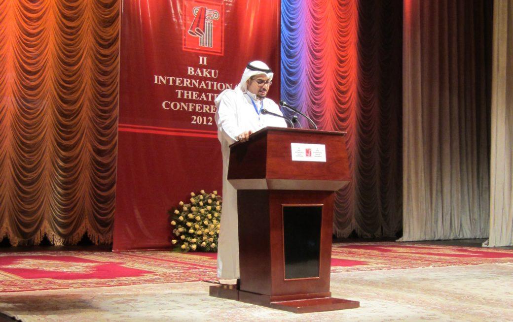 المؤتمر العالمي للمسرح في باكو / أذربيجان 2012